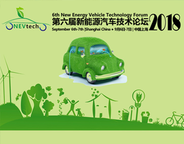 6th NEV  Technology Forum 2018